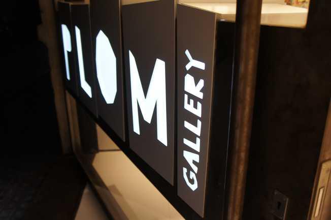 Plom Gallery, art for children in Barcelona