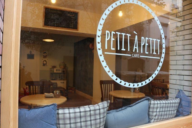 PETIT A PETIT, cafetería con encanto para ir con niños