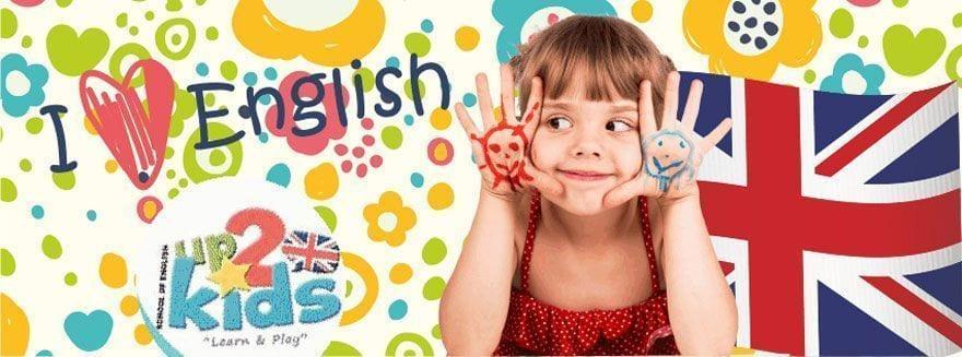 up2kids school of english